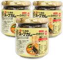 ベル食品 スープカレーの作り方 中辛 180g × 3個 [濃縮ペーストタイプ]【スープ カレー ペースト ベル】