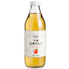 アルプス 旬摘 信州りんごジュース 1L [果汁100% ストレートジュース]【りんご リンゴ 林檎 ジュース リンゴジュース 長野県産】