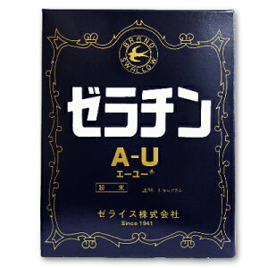 ゼライス ゼラチン A-U 1kg [粉末ゼラチン]【ゼラチンAU 業務用 冷菓 ゼリー ムース 製菓材料】《あす楽》