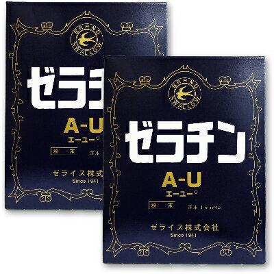 《送料無料》 ゼライス ゼラチン A-U 1kg × 2箱 [粉末ゼラチン]【ゼラチンAU 業務用 冷菓 ゼリー ムース 製菓材料】《あす楽》