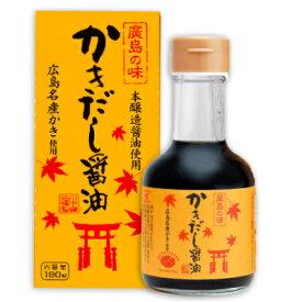 川中醤油 かきだし醤油 180ml 【だし醤油 しょうゆ かき醤油 広島】《あす楽》《ポイント消化に!》