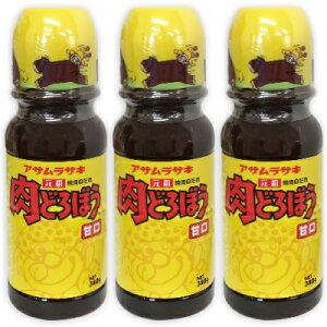アサムラサキ 元祖 肉どろぼう 甘口 380g × 3本 【焼肉のタレ たれ 元祖肉どろぼう】