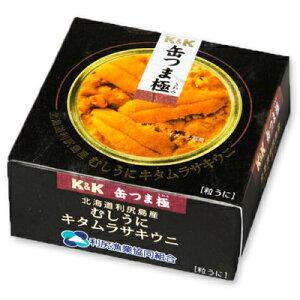 《送料無料》K&K 缶つま極 北海道利尻島むしうに キタムラサキウニ 100g 【缶つま 缶詰 KK うに ウニ 雲丹 高級 つまみ】《あす楽》