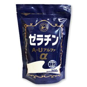ゼライス ゼラチン A-Uアルファ 200g [顆粒ゼラチン]【ゼラチンα 業務用 冷菓 ゼリー ムース 製菓材料】《あす楽》