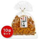 浪花屋製菓 大辛口柿の種 巾着 140g × 10袋 ケース販売 《あす楽》