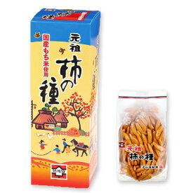 浪花屋製菓 元祖 柿の種BOX 76g×3袋