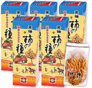 浪花屋製菓 元祖 柿の種BOX (76g×3袋)× 5箱