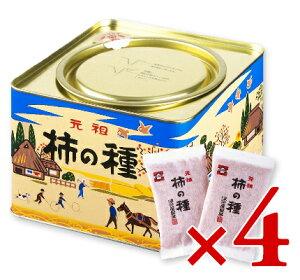 《送料無料》浪花屋製菓 柿の種 進物缶 (27g×12袋)× 4缶