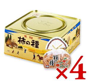 《送料無料》 浪花屋製菓 柿の種 進物缶 (87g×7袋)× 4缶 【ピーナッツなし K15 つまみ お酒のおつまみ 浪花屋 なにわ かきのたね】《あす楽》