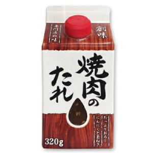 創味 焼肉のたれ 320g [創味食品]【焼肉のタレ タレ 焼き肉】