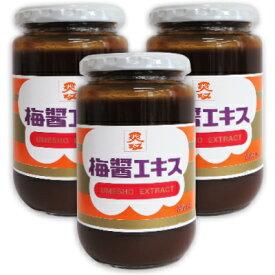 ムソー 梅醤エキス 350g × 3本 【梅醤 徳用 無添加】《あす楽》