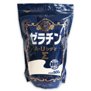 ゼライス ゼラチン A-Uシグマ 500g [顆粒ゼラチン]【ゼラチンΣ 業務用 冷菓 ゼリー ムース 製菓材料】