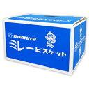 野村煎豆加工店 ミレーピローギフト 1kg(1000g)
