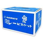 【10/20-25限定!まとめ買いクーポン】野村煎豆加工店 ミレーピローギフト 1kg(1000g)