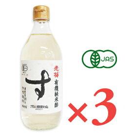 河原酢造 有機純米酢 老梅 500ml × 3本 [有機JAS]【お酢 有機 米酢 ビネガー 国産 無添加 オーガニック】