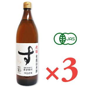 河原酢造 有機純米酢 老梅 900ml × 3本 [有機JAS]【お酢 有機 米酢 ビネガー 国産 無添加 オーガニック】