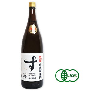 河原酢造 有機純米酢 老梅 1.8L(1800ml)[有機JAS]【お酢 有機 米酢 ビネガー 国産 無添加 オーガニック 一升瓶】