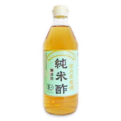 マルシマ 有機純米酢 500ml [有機JAS]【米酢 純米酢 醸造酢 国内産 有機 丸島 マルシマ純正】《あす楽》