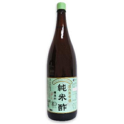 マルシマ 有機純米酢 1.8L(1800ml)[有機JAS]【米酢 純米酢 醸造酢 国内産 有機 丸島 一升瓶 マルシマ純正】《あす楽》