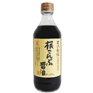 川中醤油 根昆布醤油 500ml 【根こんぶ醤油 醤油 しょうゆ 広島】