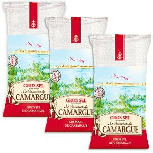 カマルグ グロ・セル 1kg × 3袋 [アルカン]【天日塩 海水塩 カマルグの塩 粗塩 グロセル フランス サラン】