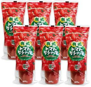 マルシマ 有機トマトケチャップ 300g × 6個 [有機JAS] 【ケチャップ 無添加 丸島 マルシマ純正】