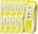 《送料無料》 まいにちのこめ油 1.5kg (1500g) × 10本 [三和油脂]【こめ油 米油 こめあぶら 米サラダ油 みづほ S…