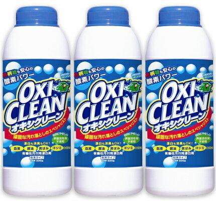 オキシクリーン 500g × 3個 [グラフィコ 正規輸入品]【酸素系漂白剤 洗濯用洗剤 住居用洗剤 クリーナー お掃除 正規品】《あす楽》