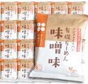 《送料無料》 桜井食品 さくらいの有機育ち 味噌ラーメン 116g × 20袋入 [有機JAS]【みそラーメン 即席麺 即席ラー…