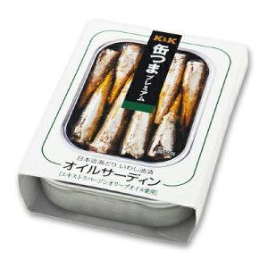 K&K 缶つまプレミアム 日本近海どり オイルサーディン 105g 【缶つま 缶詰 KK いわし油漬け イワシ 鰯 つまみ】