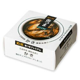 K&K 缶つまプレミアム 広島県産 かき燻製油漬け 60g 【缶つま 缶詰 KK つまみ】