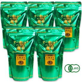 有機コロンビアコーヒー オーガニックインスタント珈琲 85g × 5袋 (詰替用)[有機JAS ムソー]【インスタントコーヒー コーヒー 詰替 詰め替え オーガニック】《あす楽》