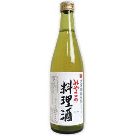 ムソー みやこの料理酒 500ml 【料理酒 料理用 調理酒】