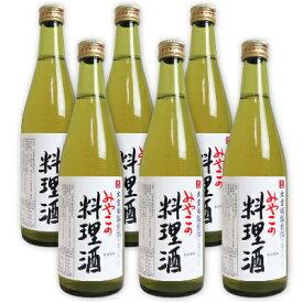 《送料無料》 ムソー みやこの料理酒 500ml × 6本 【料理酒 料理用 調理酒】