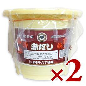 《送料無料》まるや八丁味噌 赤だし 4kg × 2個 【味噌 みそ 八丁みそ 赤だしみそ 赤味噌 赤みそ 大容量 お徳用 ポリ】