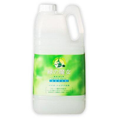 緑の魔女 キッチン (食器用洗剤) 2L [ミマスクリーンケア]【無香料 食器洗剤 詰め替え 詰替 業務用 お徳用】《あす楽》