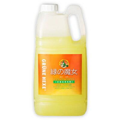 緑の魔女 バス (お風呂用洗剤) 2L [ミマスクリーンケア]【無香料 浴槽用 浴室用 液体洗剤 詰め替え 詰替 業務量 お徳用】《あす楽》