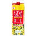 ムソー 純正なたねサラダ油 1250g 【菜種油 菜たね油 なたね油 食用油】《あす楽》