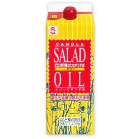 ムソー 純正なたねサラダ油 1250g 【菜種油 菜たね油 なたね油 食用油】