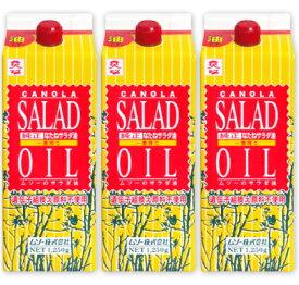 《送料無料》ムソー 純正なたねサラダ油 1250g × 3個