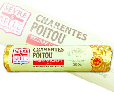 グラスフェッドバター セーブル(Sevre) 自然発酵 無塩 250g フランス ポワトゥーシャラン産 AOP取得 無添加【冷蔵手数料無料 バターコーヒーに】《あす楽》