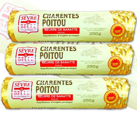 《送料無料》 グラスフェッドバター セーブル(Sevre) 自然発酵 無塩 250g × 3個 フランス ポワトゥーシャラン産 AOP取得 無添加【冷蔵手数料無料 バターコーヒーに】《あす楽》