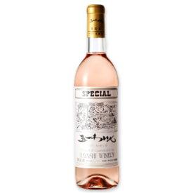 林農園 五一わいん スペシャル ロゼ 720ml [白ワイン 甘口]【果実酒 ワイン お酒 五一ワイン 日本 信州 桔梗ケ原】《あす楽》