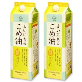 まいにちのこめ油 1.5kg (1500g) × 2本 [三和油脂]【こめ油 米油 こめあぶら 米サラダ油 みづほ SANWA 国産原料】