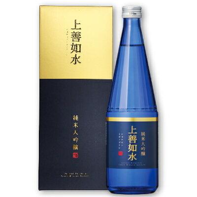 上善如水 純米大吟醸 720ml [白瀧酒造 新潟県]【お酒 日本酒 純米大吟醸 ジョウゼン】《あす楽》