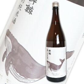 酔鯨 特別純米酒 1800ml [酔鯨酒造 高知県]《あす楽》