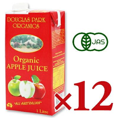 《送料無料》 ムソー オーガニック アップルジュース 1L × 12本[有機JAS]《あす楽》