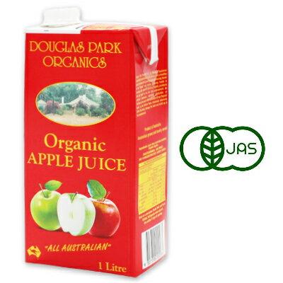 ムソー オーガニック アップルジュース 1L [有機JAS]《あす楽》