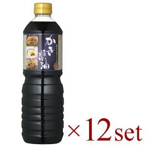 《送料無料》 マルキン かき醤油 1L×12 【盛田 牡蠣醤油 だし醤油】