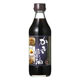 マルキン かき醤油 360ml 【盛田 牡蠣醤油 だし醤油】《ポイント消化に!》
